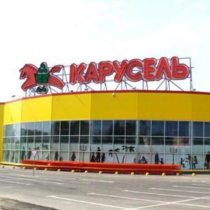 Гипермаркеты Кургана
