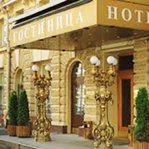 Гостиницы Кургана
