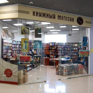 Книжные магазины Кургана
