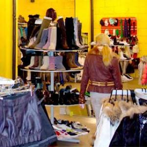 Магазины одежды и обуви Кургана