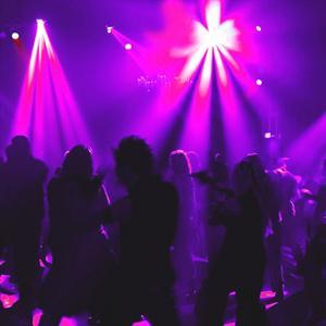 Ночные клубы Кургана