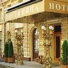 Гостиницы в Кургане