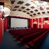 Кинотеатры в Кургане