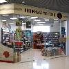 Книжные магазины в Кургане