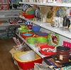 Магазины хозтоваров в Кургане