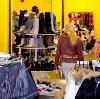 Магазины одежды и обуви в Кургане