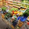 Магазины продуктов в Кургане