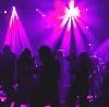 Ночные клубы в Кургане
