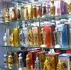 Парфюмерные магазины в Кургане