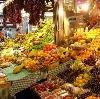 Рынки в Кургане