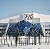 Спортивные комплексы в Кургане