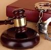 Суды в Кургане