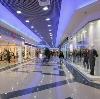 Торговые центры в Кургане