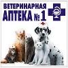 Ветеринарные аптеки в Кургане