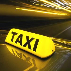 Такси Кургана