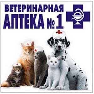 Ветеринарные аптеки Кургана